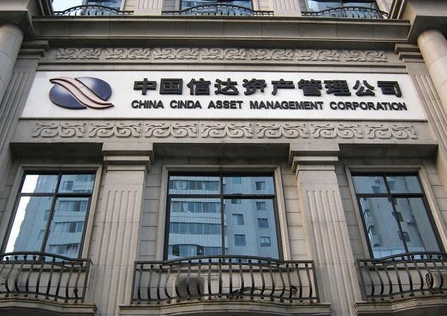 中国信达涉三项违规被罚910万元因收购问题被罚已非首次